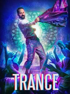 Trance (Malayalam Movie)